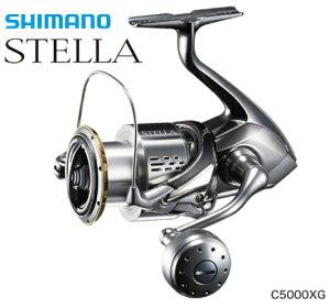 ステラ C5000XG