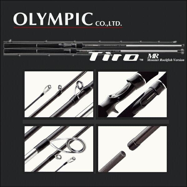オリムピック 17 ティーロ MR GOMTS-812MH-MR (スピニングモデル) / ロックフィッシュ ルアーロッド (お取り寄せ商品) (送料無料) (SP)