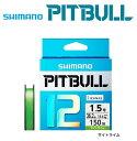 シマノ ピットブル12 PLM52R サイトライム 0.6号 150m / 12本編み PEライン (メール便可)