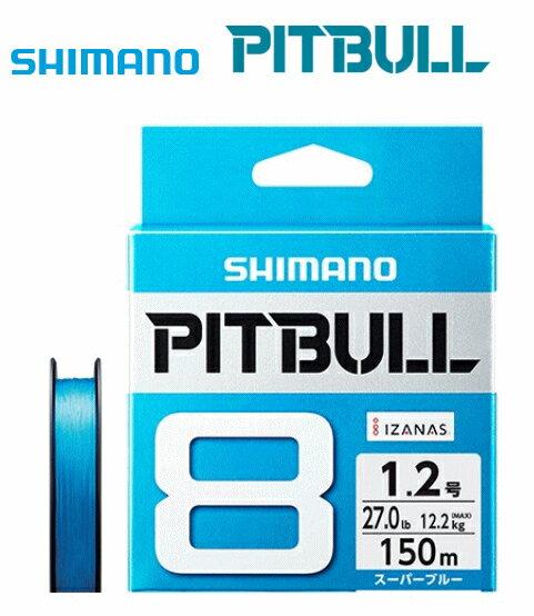 シマノ ピットブル8 PLM68R スーパーブルー 0.8号 200m / 8本編みPEライン (メール便可)