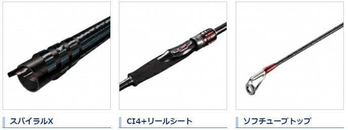 シマノ20セフィアTTS83M/エギングロッド(予約商品/8月発売予定)