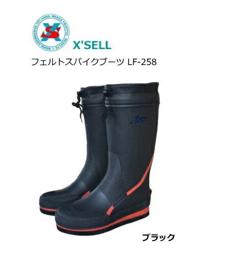 エクセル フェルトスパイクブーツ LF-258 ブラック L(25.5〜26.0cm)サイズ 【送料無料】