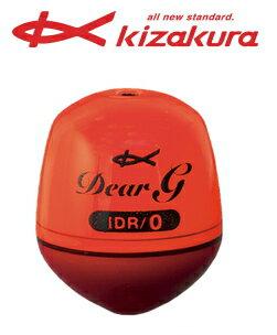 キザクラ IDR Dear G (ディアジー) レッド 00 / ウキ (O01)