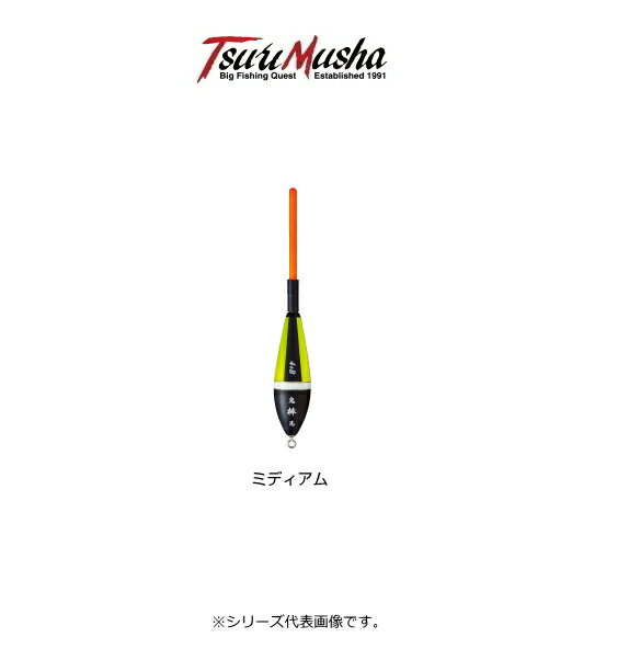 釣武者 鬼馬棒(きばぼう) ミディアム 0 オレンジ/イエロー / 棒ウキ (O01)