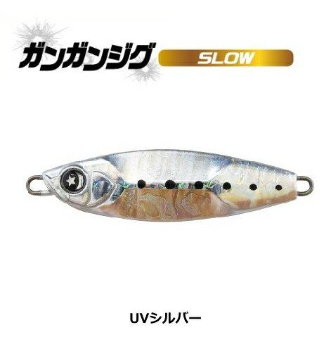 釣研オーシャンルーラーガンガンジグスロー40gUVシルバー/メタルジグルアー(O01)【メール便発送】