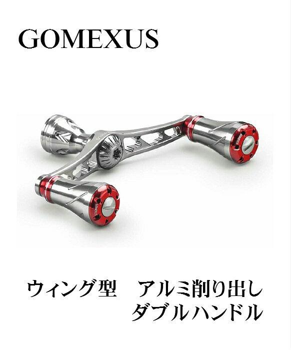 フィッシング, リールパーツ  GOMEXUS S2 ( )2 98mm