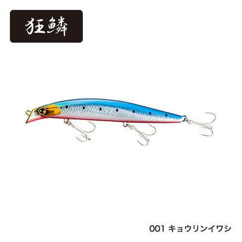 【メール便対応】シマノ熱砂スピンブリーズ130SXAR-COM-230P【001】キョウリンイワシ