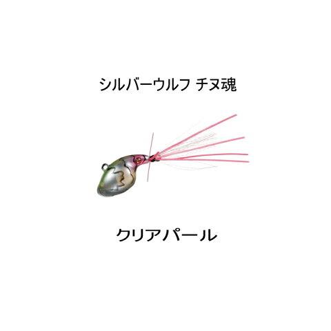 【メール便対応】 ダイワ チヌ魂 9g クリアパール