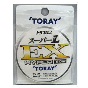 【メール便対応】 TORAY 東レ トヨフロン スーパーL・EX ハイパー 50m 2.5号