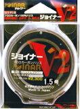 【送料無料】【メール便で発送】【※代引き不可】 ダイヤフィッシング ジョイナーV2 フロロカーボンハリス 1.5号 50M