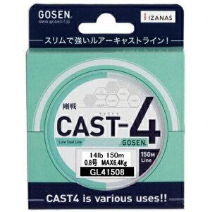 【メール便対応】 ゴーセン CAST-4 150m 0.8号(14lb) [PEライン]