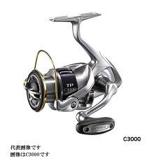【送料無料】【シマノ】 15ツインパワー C3000HG