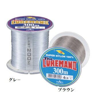 【山豊テグス】 ザ・ルアーマンII 300m 6lb ブラウン