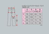 【送料無料】【mazume】MZRS-266mazumeレッドムーンレインスーツVer.2チャコールMサイズ