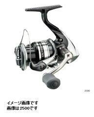 【シマノ】NEW アルテグラ 1000S
