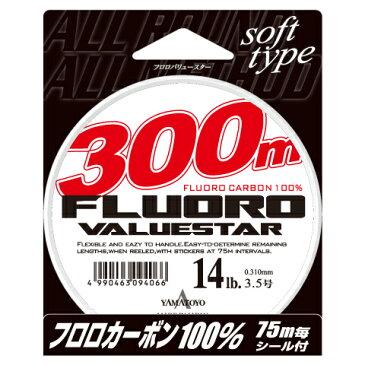 【山豊テグス】フロロバリュースター 225m 4号(16lb)