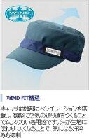 【シマノ】CA-257NXEFO・WINDフィットワークキャップ