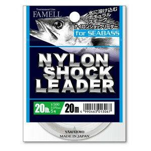 【山豊テグス 】シーバスナイロンショックリーダー 20m 25lb