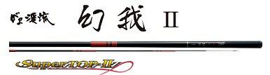 【送料無料】【シマノ】弧渓(こけい)H61ZM