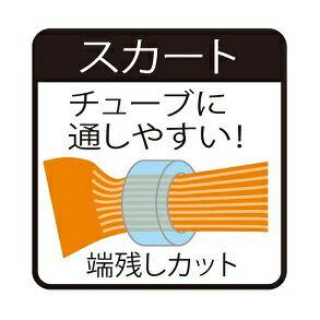 EP-002R 炎月 バクバクスカート(2シート入) イカクリア