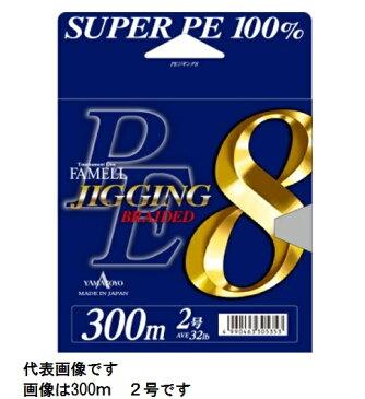 【山豊テグス】PEジギング 8BRAIDED 200m 1.5号(27LB)