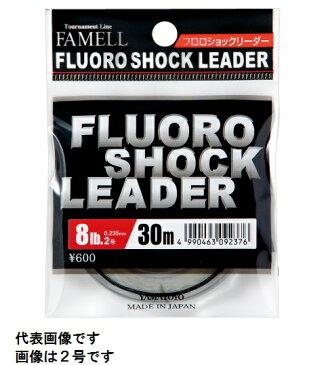 【山豊テグス】フロロショックリーダー 20m 4.0号(16LB)
