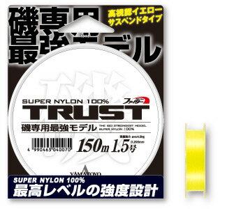 【山豊テグス 】トラスト磯 150m  5号