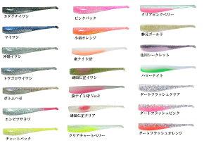 【コアマン】 CA-01 アルカリ 3.3インチ