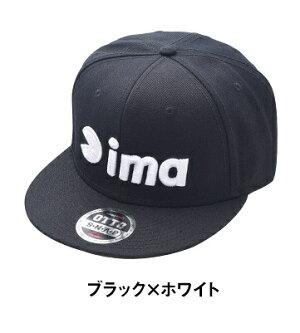 【アムズデザイン】imaフラットバイザーキャップブラックホワイト