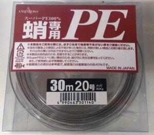 【山豊テグス】蛸 PE 30m 20号
