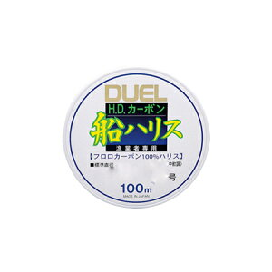 【 デュエル 】H1014 H.D.カーボン船ハリス 100M 14号 クリア
