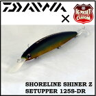 ダイワ(Daiwa)ショアラインシャイナーZセットアッパー125S-DRIGエガニ