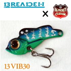 ブリーデン13VIB30龍馬ブルーグリーン