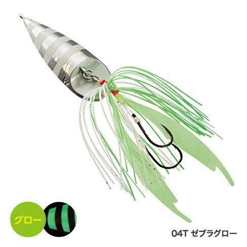 ルアー・フライ, ハードルアー (SHIMANO)EJ-006N 04T 60G