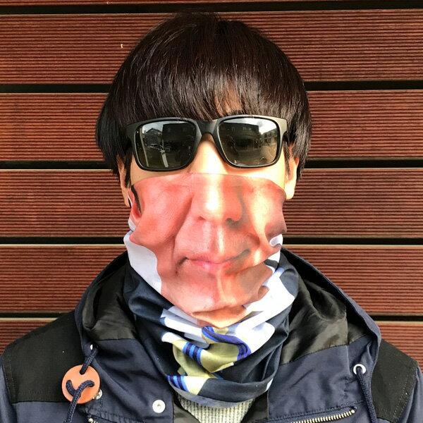 【1000円ぽっきり】 フェイスマスク フェイス...の商品画像