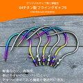 【新品】64チタン製フライングギャフIIレインボーCHONMAGEFISHINGランディングギャフフィッシング