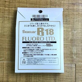 【新品】シーガーR18フロロリミテッド3lb