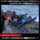 【新品】フィッシングプライヤー 釣り用ペンチ 多機能 針はず...