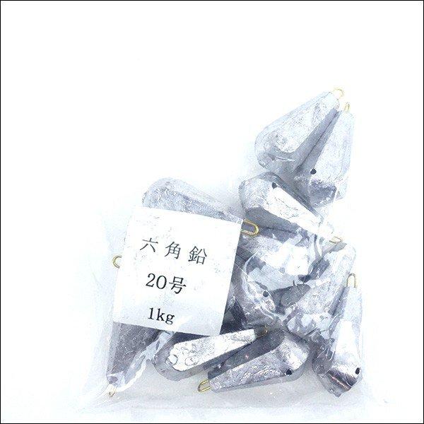 【新品】六角鉛30号1kg詰石鯛仕掛け