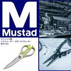 【新品】 マスタッド Mustad ステンレス製 ベイトシーザー ガゼ・サバカッター MT122