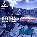 【新品】CHONMAG FISHING リチウムイオンバッテリー ENERGY 24V 80AH + 24V 10A 充電器セット