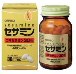 オリヒロ セサミン ゴマセサミン30mg 【30日分】 (60粒) ツルハドラッグ ※軽減税率対象商品