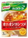味の素 クノール カップスープ オニオンコンソメ (3袋入) ツルハドラッグ ※軽減税率対象商品