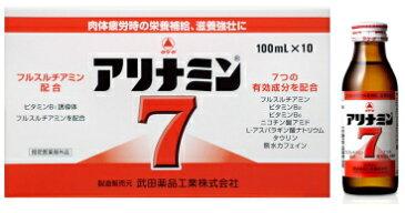 タケダ アリナミン7 (100ml×10本) 【指定医薬部外品】
