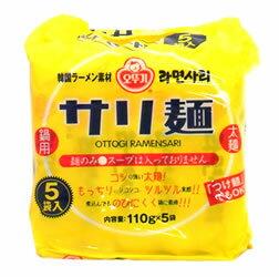 麺のみです。スープは入っておりません 【ポイント12倍】 オットギ 韓国ラーメン素材 鍋用...