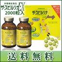 【即納】 DIC スピルリナ ザ・スピルリナEX (2000...
