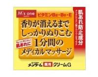 近江兄弟社メンターム 薬用クリームG  メディカルクリーム  (145g) 【医薬部外品】