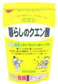ミヨシ 暮らしのクエン酸 【洗浄剤】 (330g) ツルハドラッグ