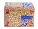 【◆】 エムズワン 原料の色をそのまま生かした 無着色蚊取線香 (30巻入)