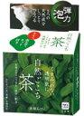 牛乳石鹸 自然ごこち 茶 洗顔石けん (標準重量80g) ツ...